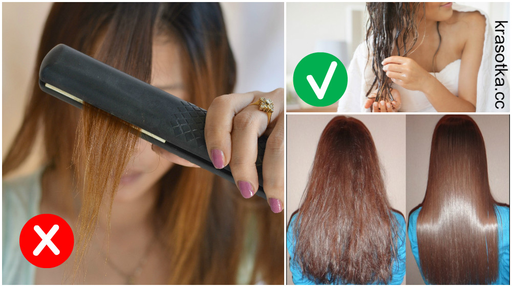 Как убрать пышность с волос в домашних условиях 866