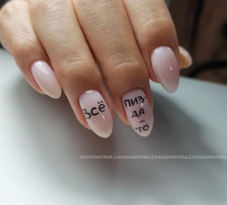 Картинки нарощенных ногтей с надписями
