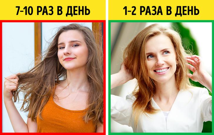 советы, которые помогут вам забыть о жирных волосах фото 1