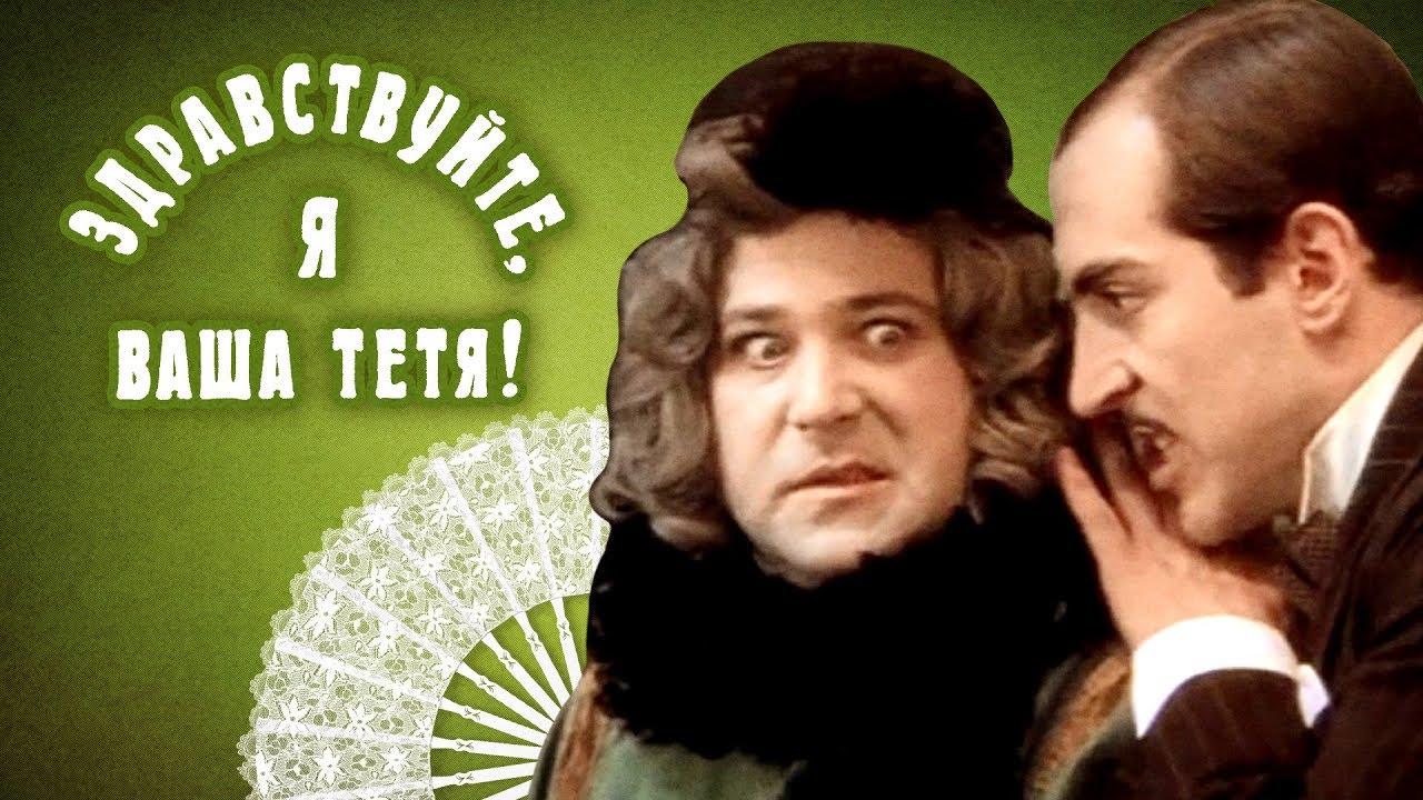 пятерка отличных советских фильмов фото 2