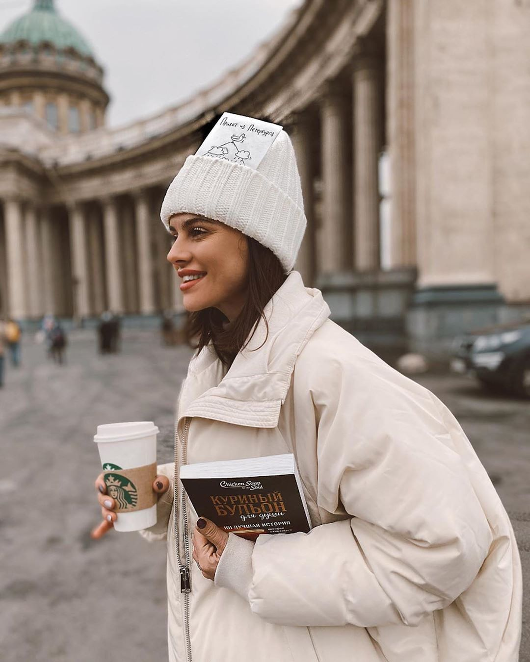 модные зимние образы на каждый день фото 13
