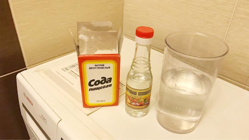 чистка вещей в домашних условиях фото 5