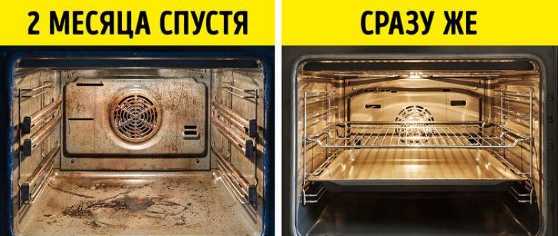 советы, которые помогут вам быстрее убрать дом фото 9