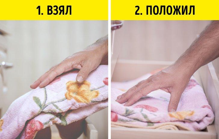 правила уборки фото 5