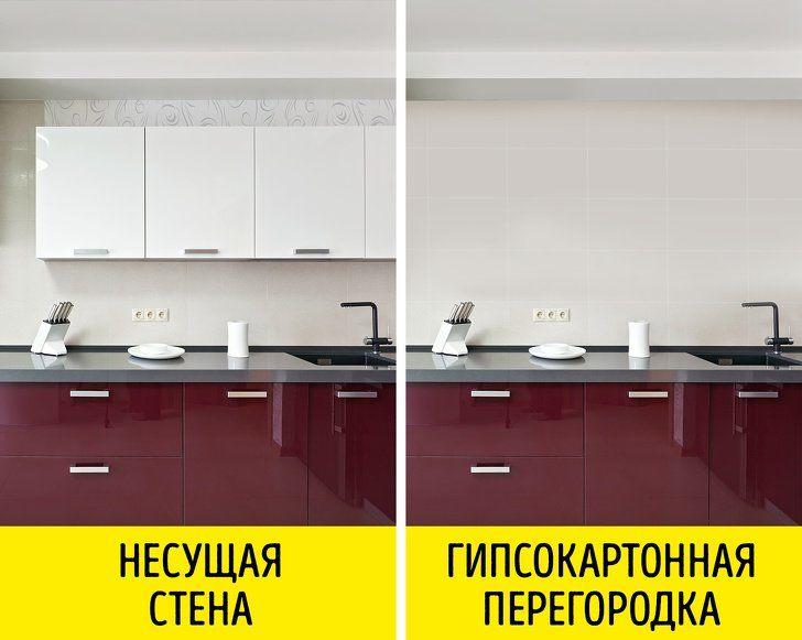 ошибки при проектировании кухни фото 2